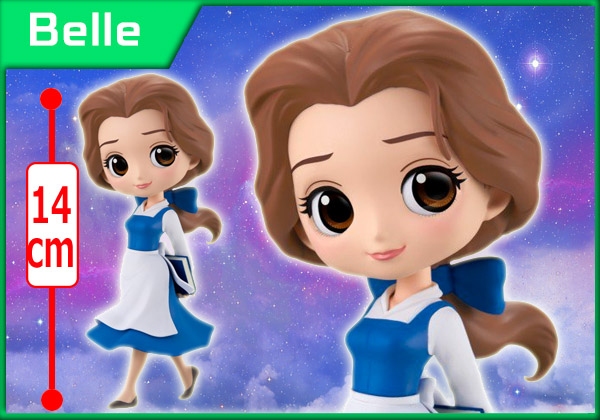 〈Aカラー〉【ベル】Q posket Disney Characters -Belle Country Style-