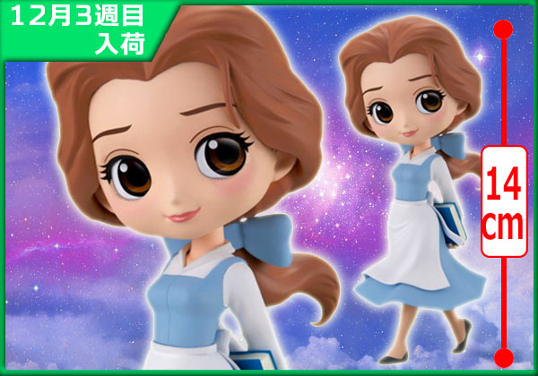 〈Bカラー〉【ベル】Q posket Disney Characters -Belle Country Style-