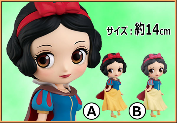 【白雪姫】Q posket Disney Character -Snow White Sweet Princess-